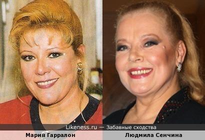 Мария Гарралон похожа на Людмилу Сенчину