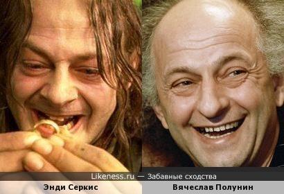 """Клоуны - дублеры и солисты (конкурс """"Шапито"""")"""