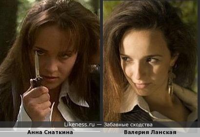 Анна Снаткина и Валерия Ланская