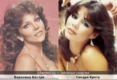 Вероника Кастро и Сандра Крету