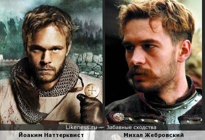 Йоаким Наттерквист в образе Арна похож на Михала Жебровского в образе Яна Скшетуского