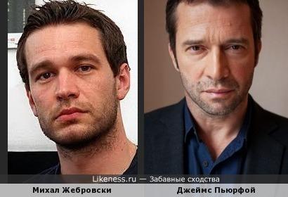 Михал Жебровски и Джеймс Пьюрфой