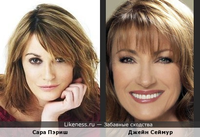 Сара Пэриш и Джейн Сеймур