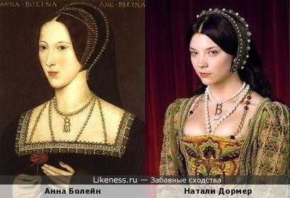 Натали Дормер в образе Анны Болейн. Актриса действительно имеет некоторое сходство со своим историческим прототипом.