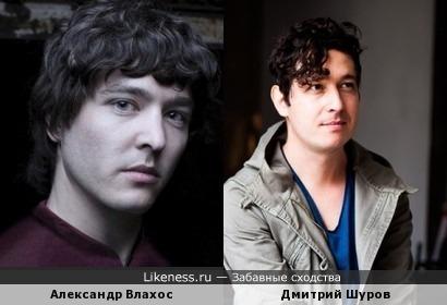 Александр Влахос и Дмитрий Шуров