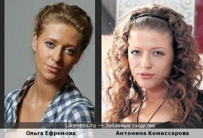 Ольга Ефремова и Антонина Комиссарова