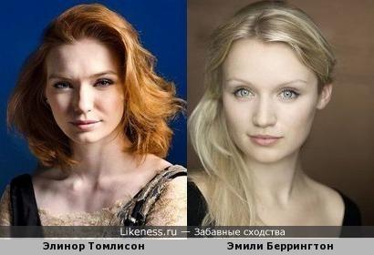 Элинор Томлисон и Эмили Беррингтон