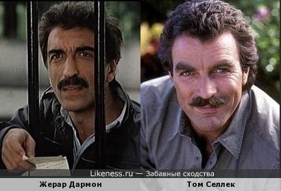Жерар Дармон и Том Селлек
