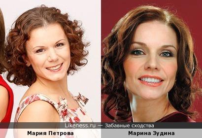 Мария Петрова и Марина Зудина