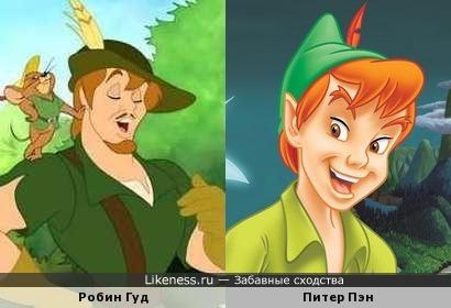 """Робин Гуд из м/ф """"Том и Джерри"""", как повзрослевший Питер Пэн"""