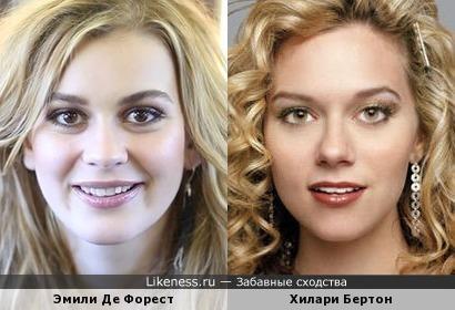 Эмили Де Форест и Хилари Бертон