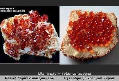 Белый барит с кристаллами вандинита похож на бутерброд с икрой