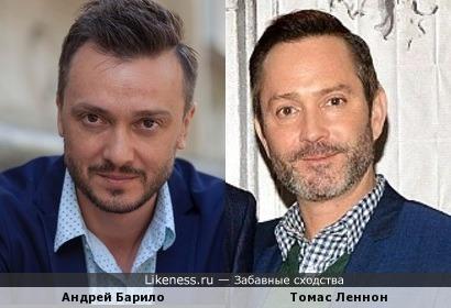 Андрей Барило и Томас Леннон