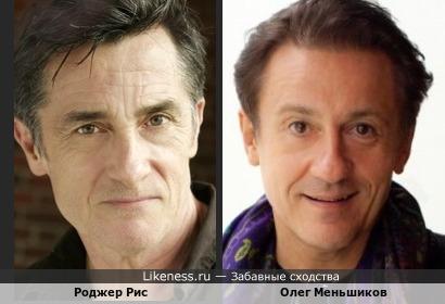 Роджер Рис и Олег Меньшиков