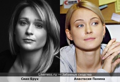 Сиан Брук и Анастасия Панина