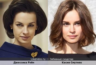 Джессика Рэйн и Касия Смутняк