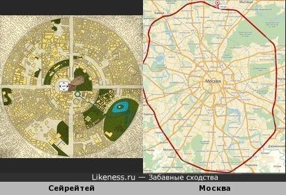 Сейрейтей (из аниме Блич) похож на Москву