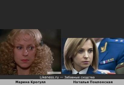 Немецкая актриса Марина Крогулл похожа на Наталью Поклонскую
