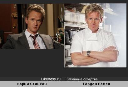 """Барни Стинсон — персонаж телесериала «Как я встретил вашу маму» похож на Гордона Рамзи из кулинарного шоу """"Адская кухня"""""""
