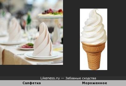 Салфетка похожа на мороженное.