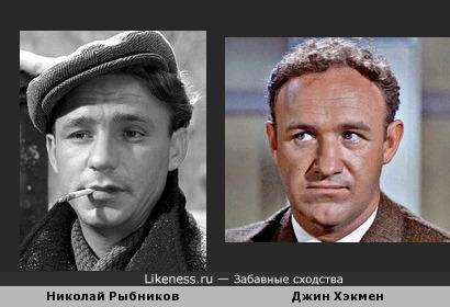 Николай Рыбников здесь похож на Джина Хэкмена