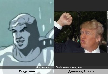 Гидромен похож на Дональда Трампа