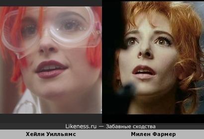 Хейли Уилльямс (солистка Paramore) похожа на Милен Фармер