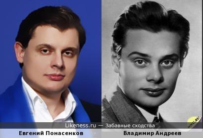 Историк,актер и режиссер Евгений Понасенков похож на актера Владимира Андреева