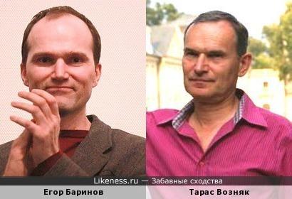 Российский актер Егор Баринов и украинский политик Тарас Возняк похожи между собой