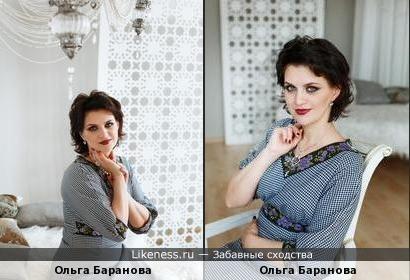 Ольга Баранова похожа на Кети Перри