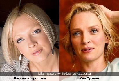 Василиса Фролова (ведущая М1) и Ума Турман