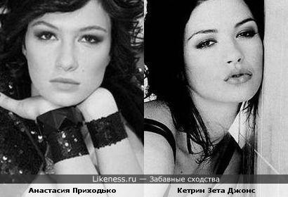 Анастасия Приходько и Кетрин Зета Джонс