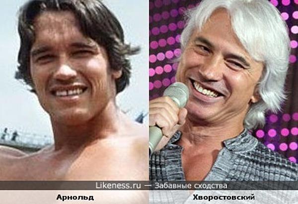 Молодой Шварценеггер и оперный певец Дмитрий Хворостовский