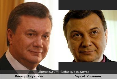 """Виктор Янукович (Президент Украины) и Сергей Кошонин (""""Убойная сила"""")"""