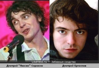 """Дмитрий """"Люсек"""