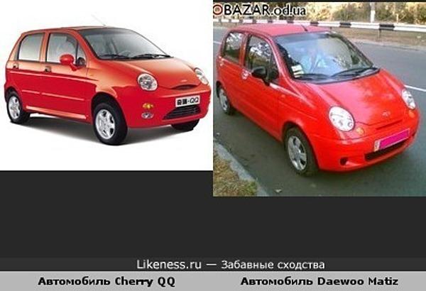 Автомобиль Сherry QQ похож на автомобиль Daewoo Matiz
