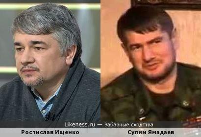 Ищенко - Ямадаев