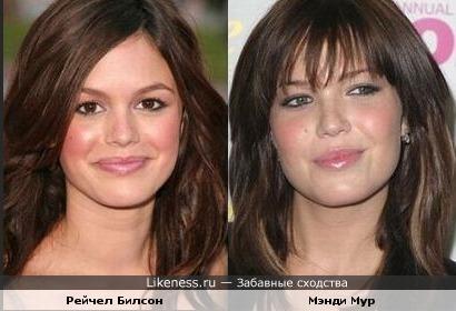 Мэнди и Рейчел очень похожи
