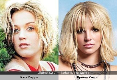 Кэти Перри блондинка очень похожа на Бритни Спирс