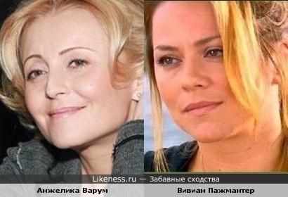 Анжелика и Вивиан похожи