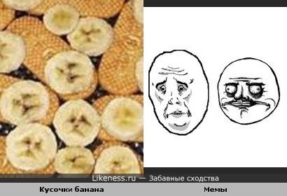 Бананы как бы намекают :)