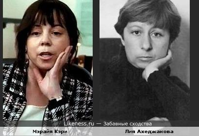 Мэрайя на фотографии напомнила Лию Ахеджакову