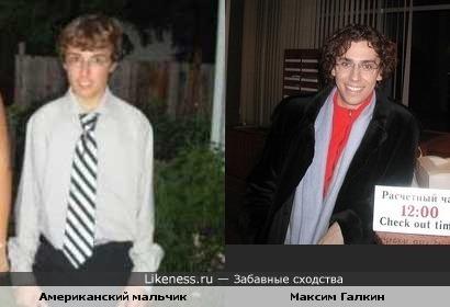 Мальчик с американского сайта похож на Максима Галкина