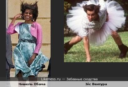 Эйс Вентура vs Мишель Обама