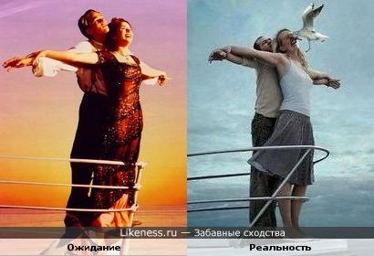 Романтика в кино и в жизни