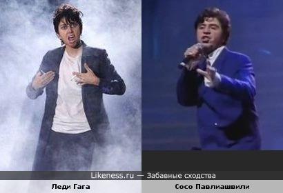 Леди Гага vs Сосо Павлиашвили