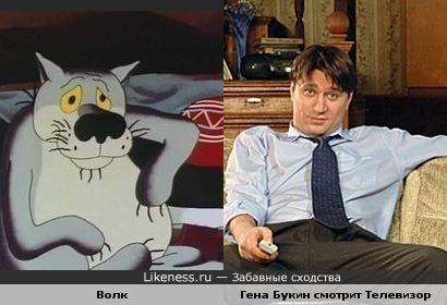 Волк из мультфильма похож на Гену Букина