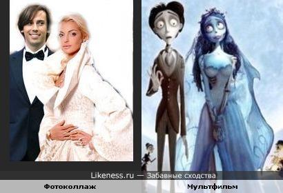 Галкин и Волочкова напомнили персонажей мультфильма