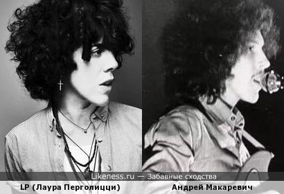 LP похожа на молодого Макаревича.