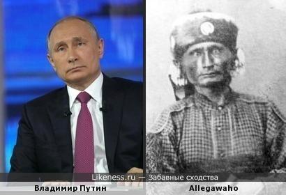 Владимир Путин и вождь племени Канза.